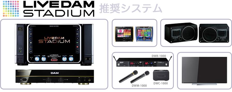 DAM-recommend-set3